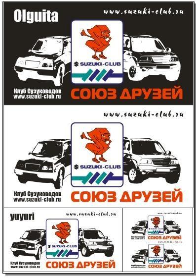maket-stickers.jpg