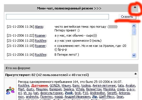 chat_screen.jpg
