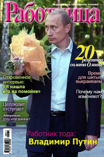 putin_01.jpg
