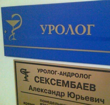 names_01.jpg