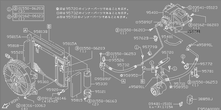 condition_system.jpg