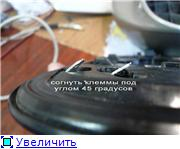1025e261b732t.jpg