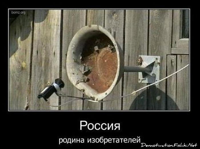 demotivator045.jpg