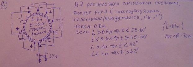 7e4b16b1ba61.jpg