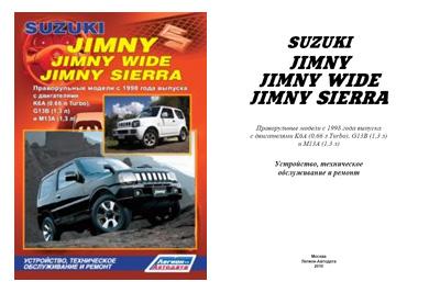 suzuki-jimny-sierra-wide.jpg