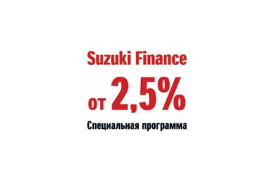 suzuki-finance-25.jpg