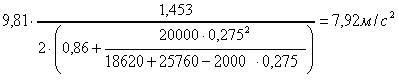 formula_count.jpg