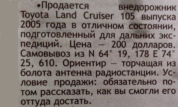 x_b85544ca.jpg