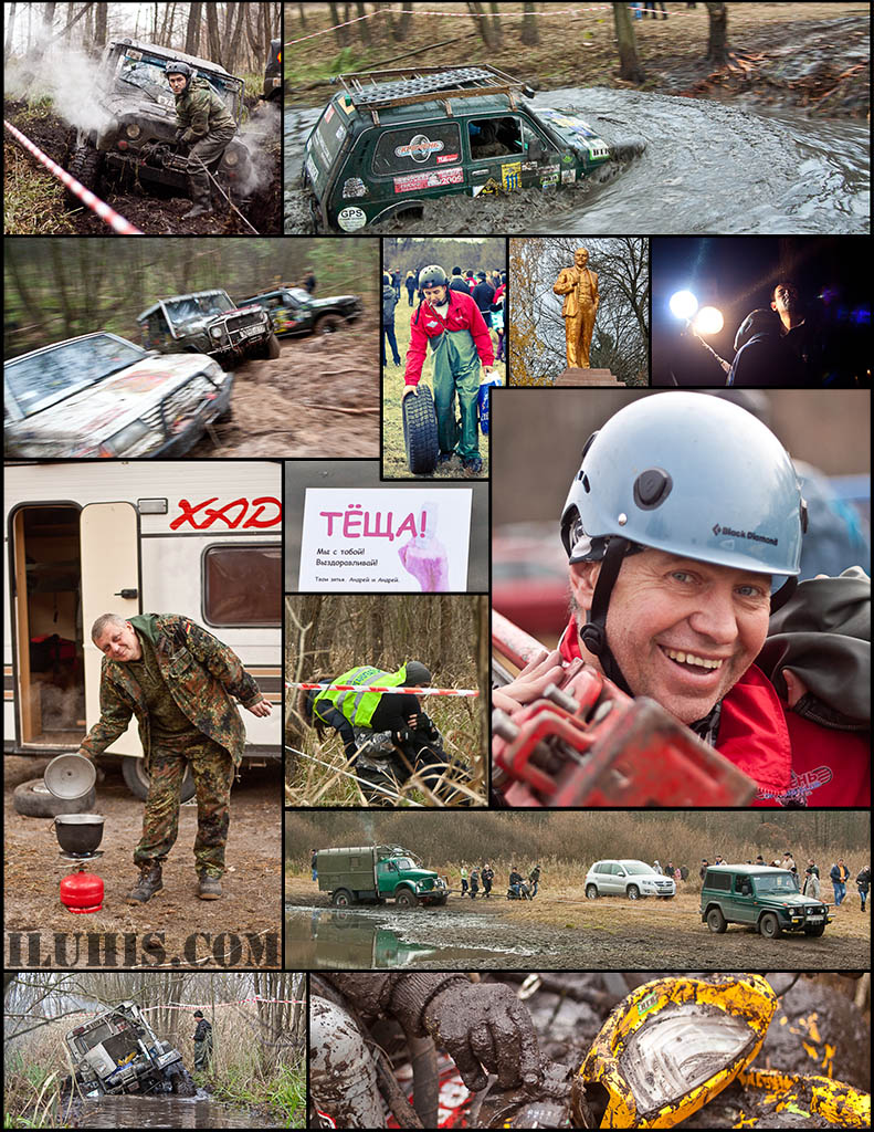 buymerovka_2011_title.jpg