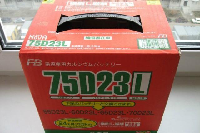 4168241050-640.jpg