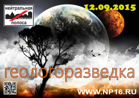 np_15-2_kartinka_meropriyatiya.jpg