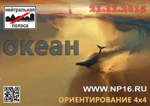 np_15-3_kartinka_meropriyatiya_1.jpg