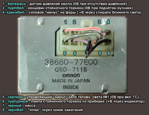 0_c8f49_edd1d7f2_L.jpg