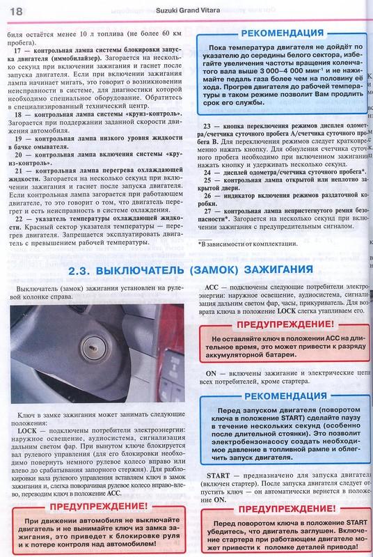 0_1195d4_41cb6faf_XL.jpg