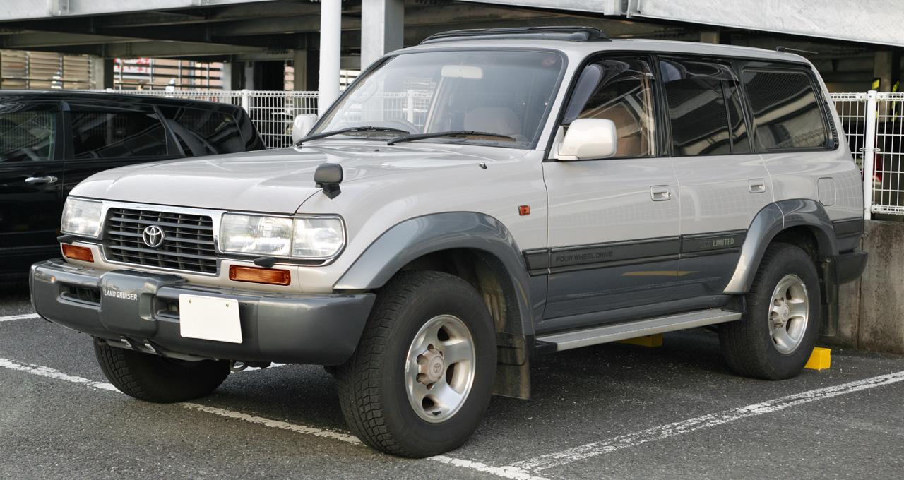 filetoyota-land-cruiser-80-van-003jpg_60468.jpg