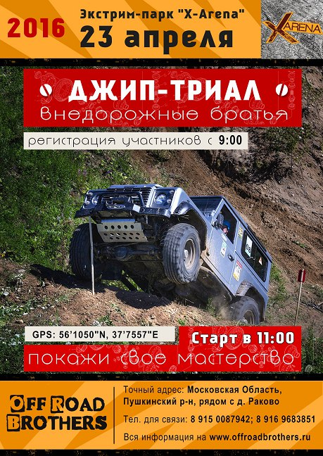 sR7shrBNs34.jpg