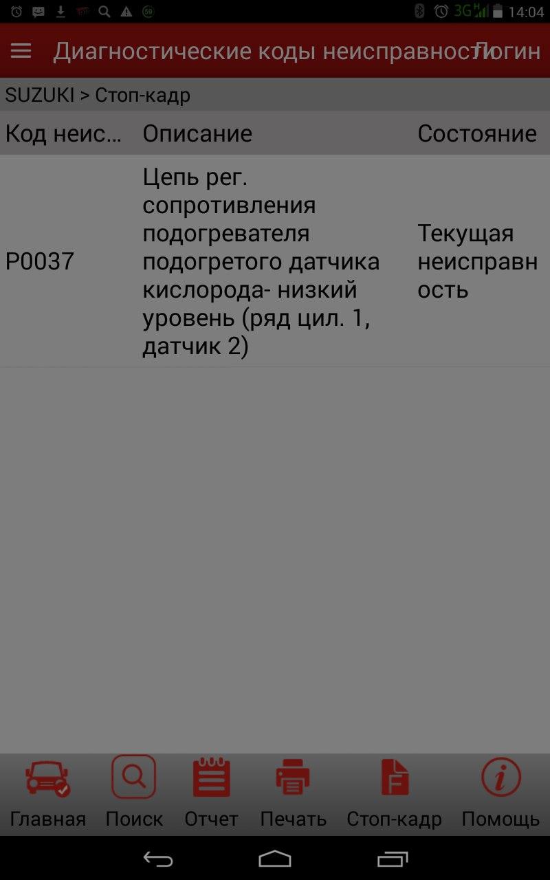 70hy_36v85I.jpg
