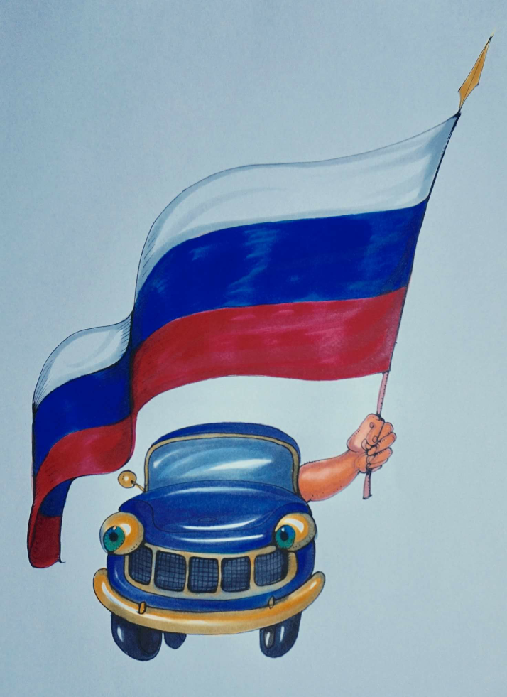 russiaday.png