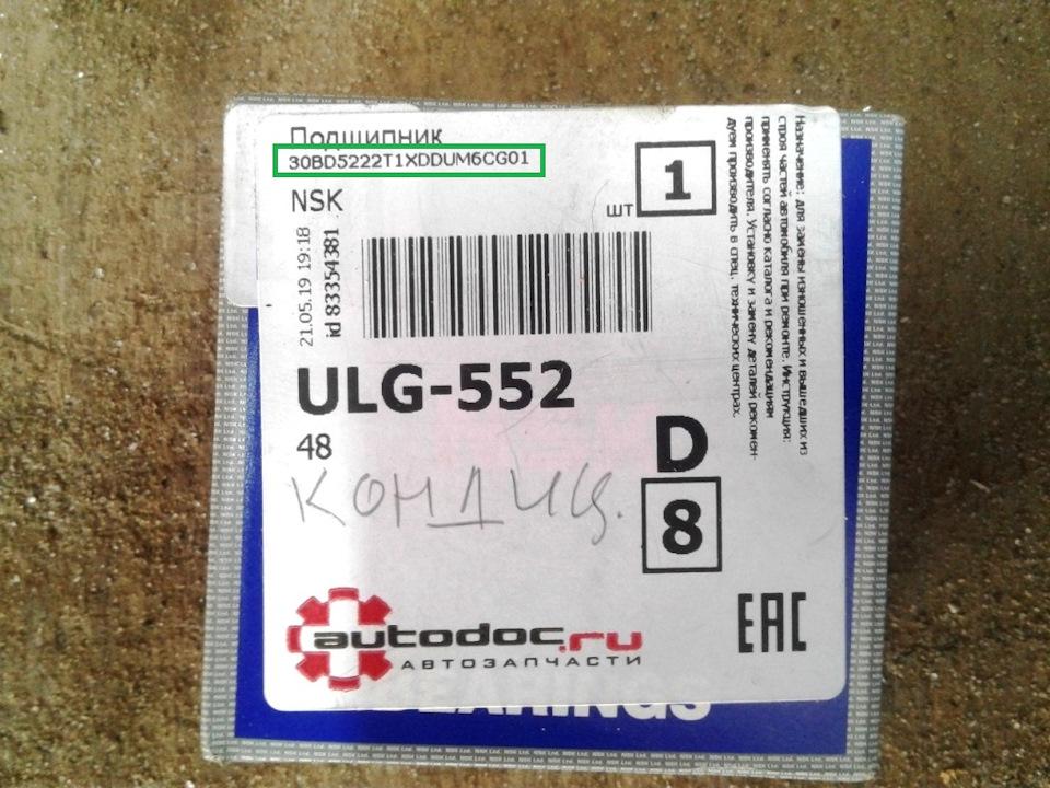 uUAAAgDFVuA-960.jpg