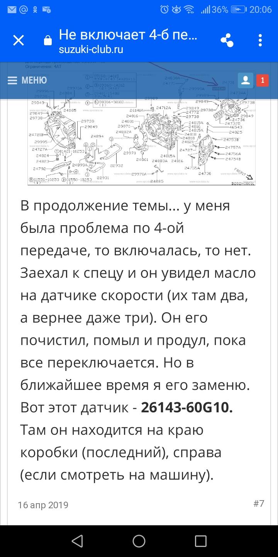 Screenshot_20191023-200646.jpg