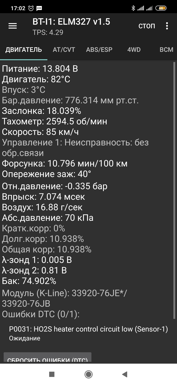 Screenshot_2020-03-22-17-02-21-019_com.malykh.szviewer.android.jpg
