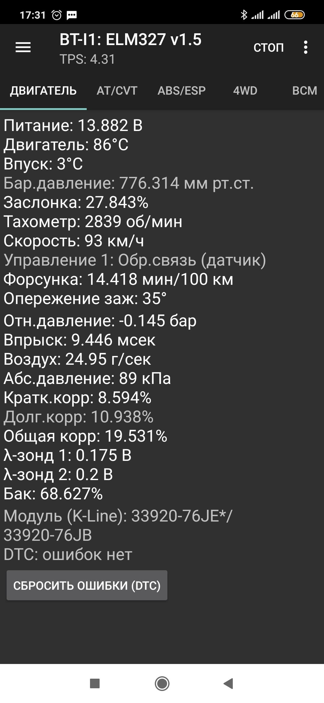 Screenshot_2020-03-22-17-31-25-548_com.malykh.szviewer.android.jpg
