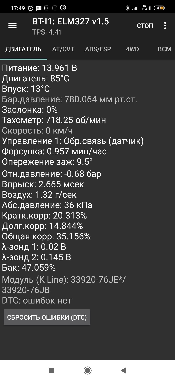 Screenshot_2020-03-23-17-49-53-746_com.malykh.szviewer.android.jpg