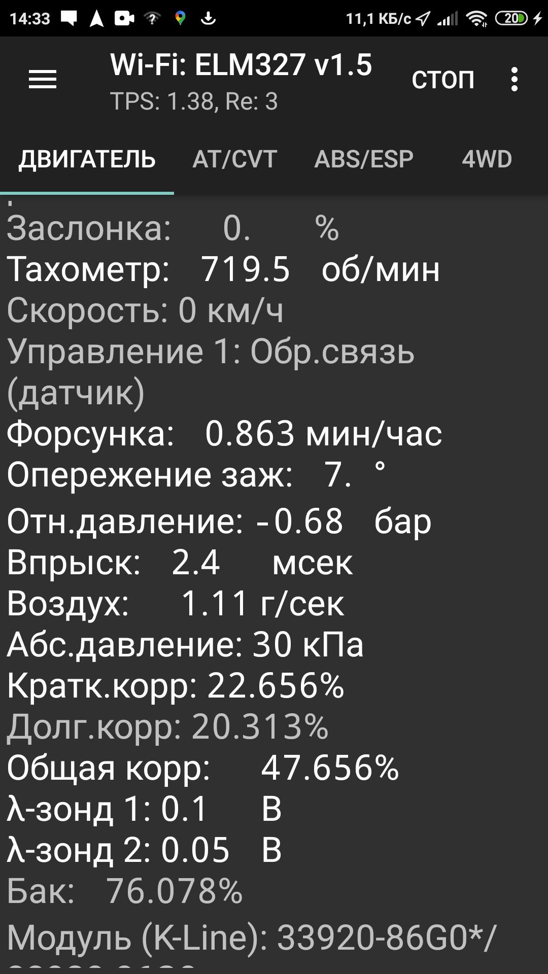2021_01_10_02_33_15.jpg