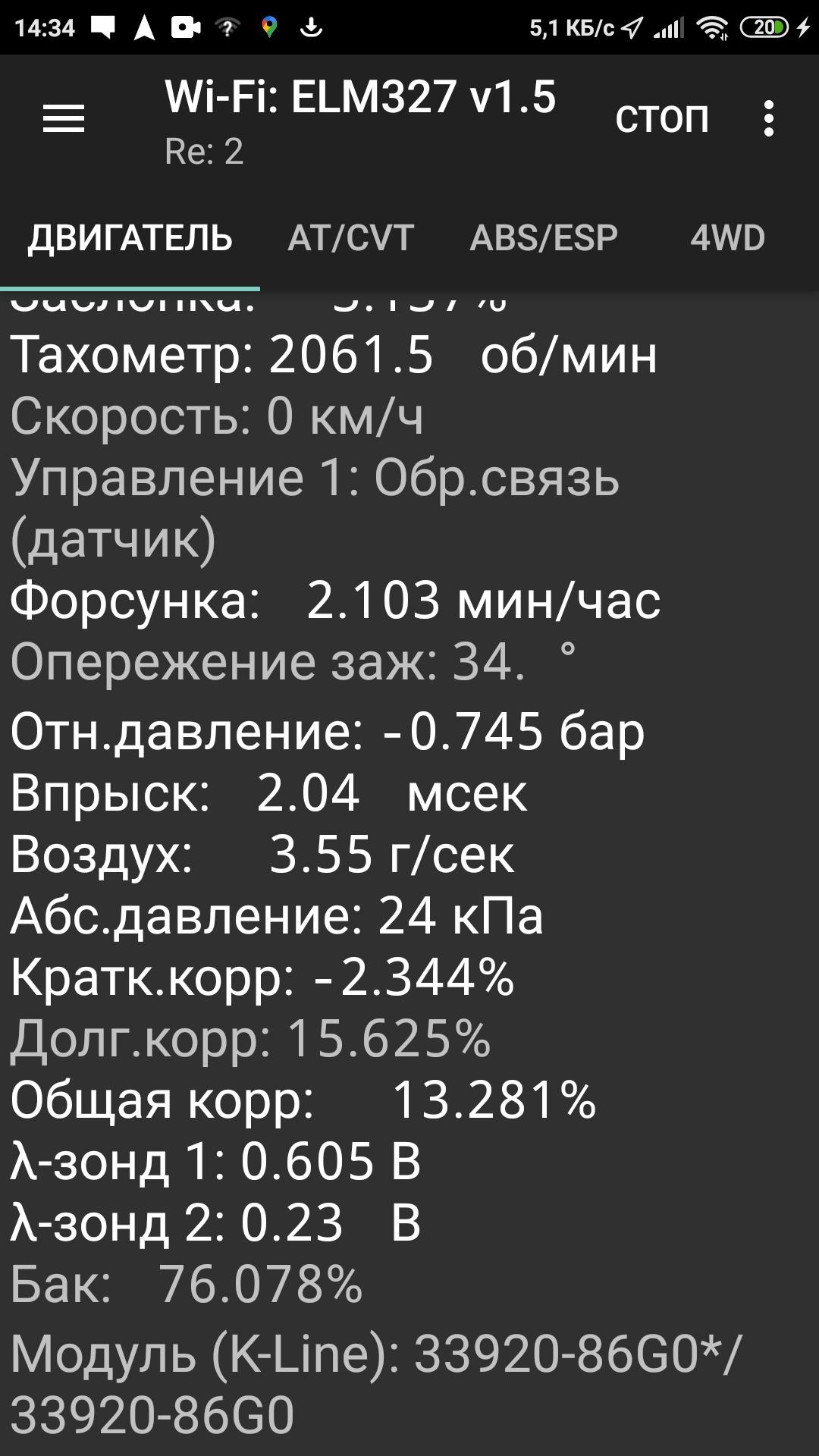 2021_01_10_02_34_56.jpg