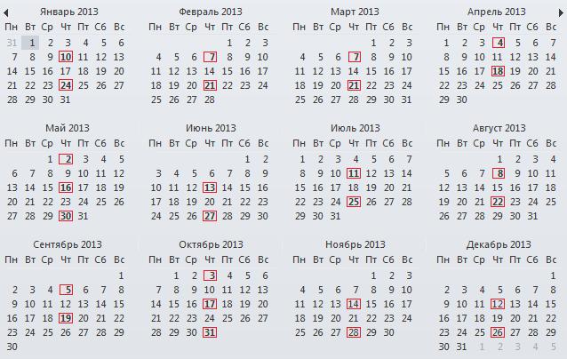 calendar2013.png