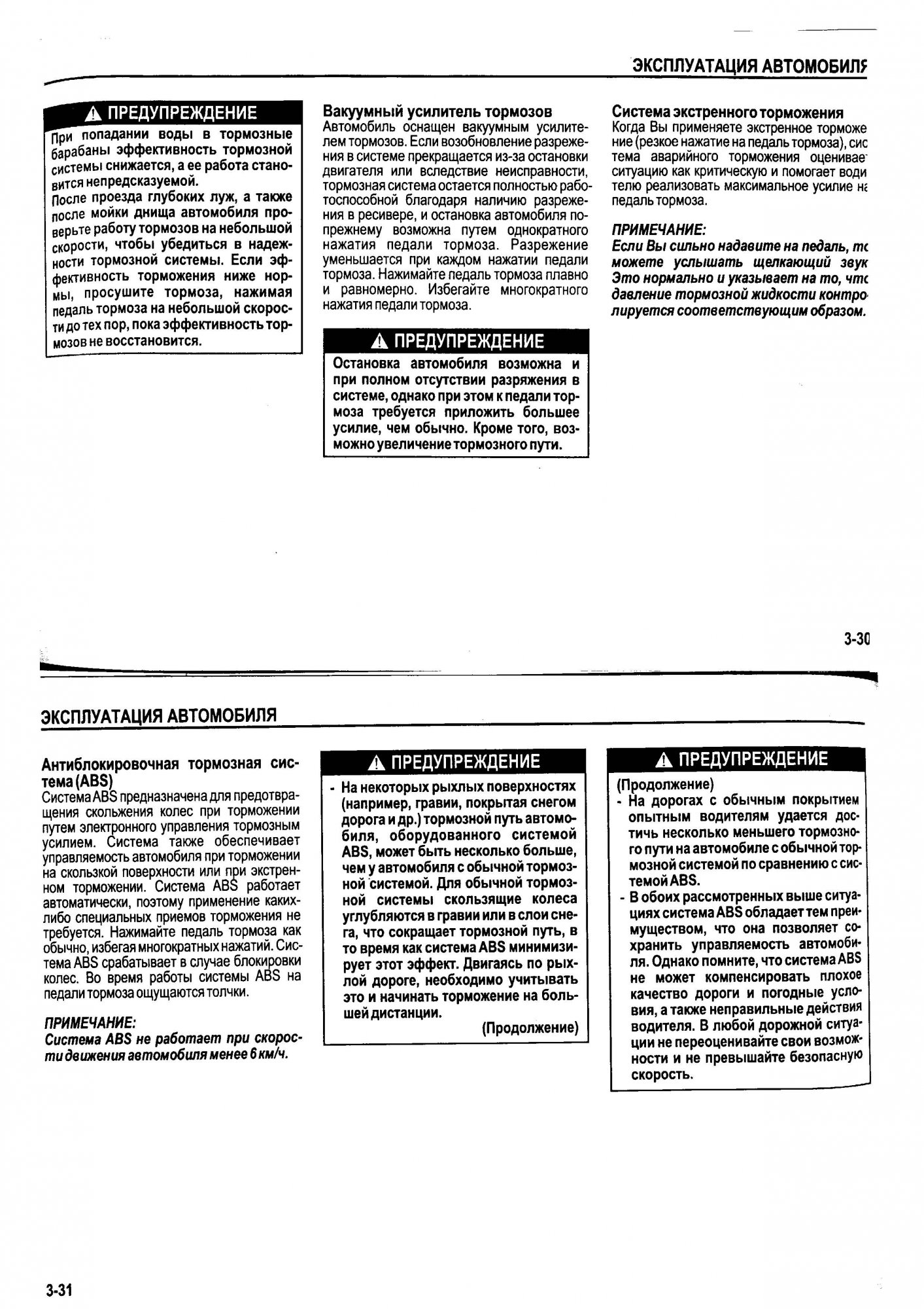 page30_31.jpg
