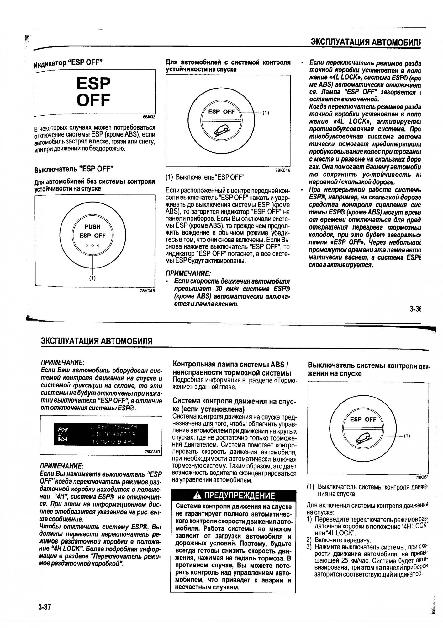 page36_37.jpg