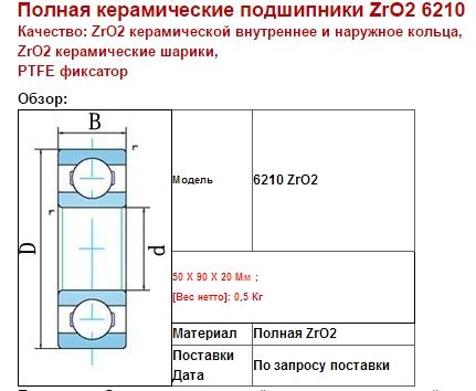 Бесплатная-доставка-1-шт-6210-пом-пластиковыеые-шарики-50.jpg_350x350.jpg