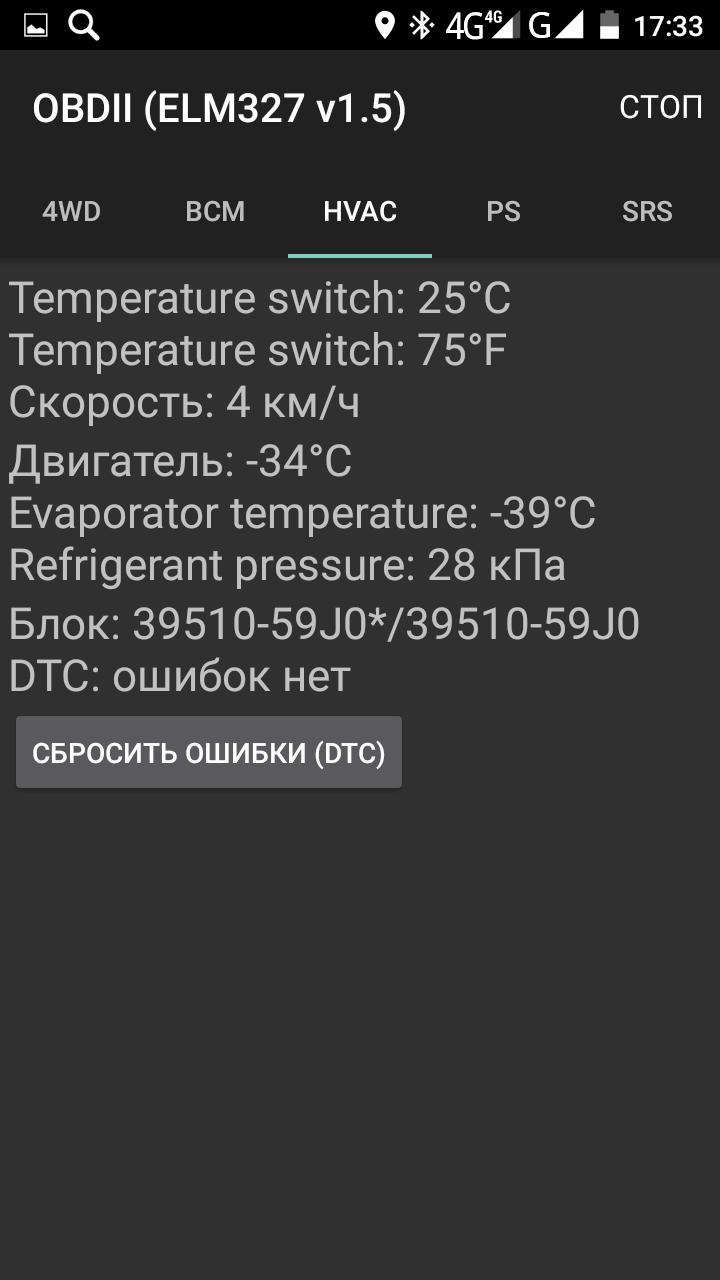 Screenshot_2016-01-22-17-33-28.png