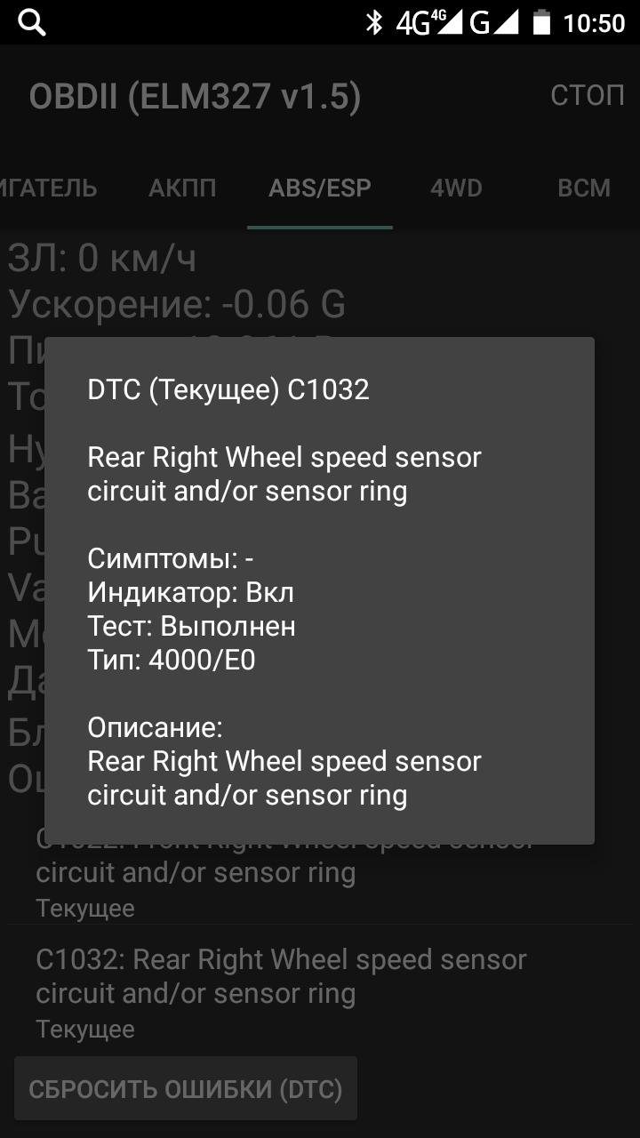 Screenshot_2016-01-24-10-50-09.png