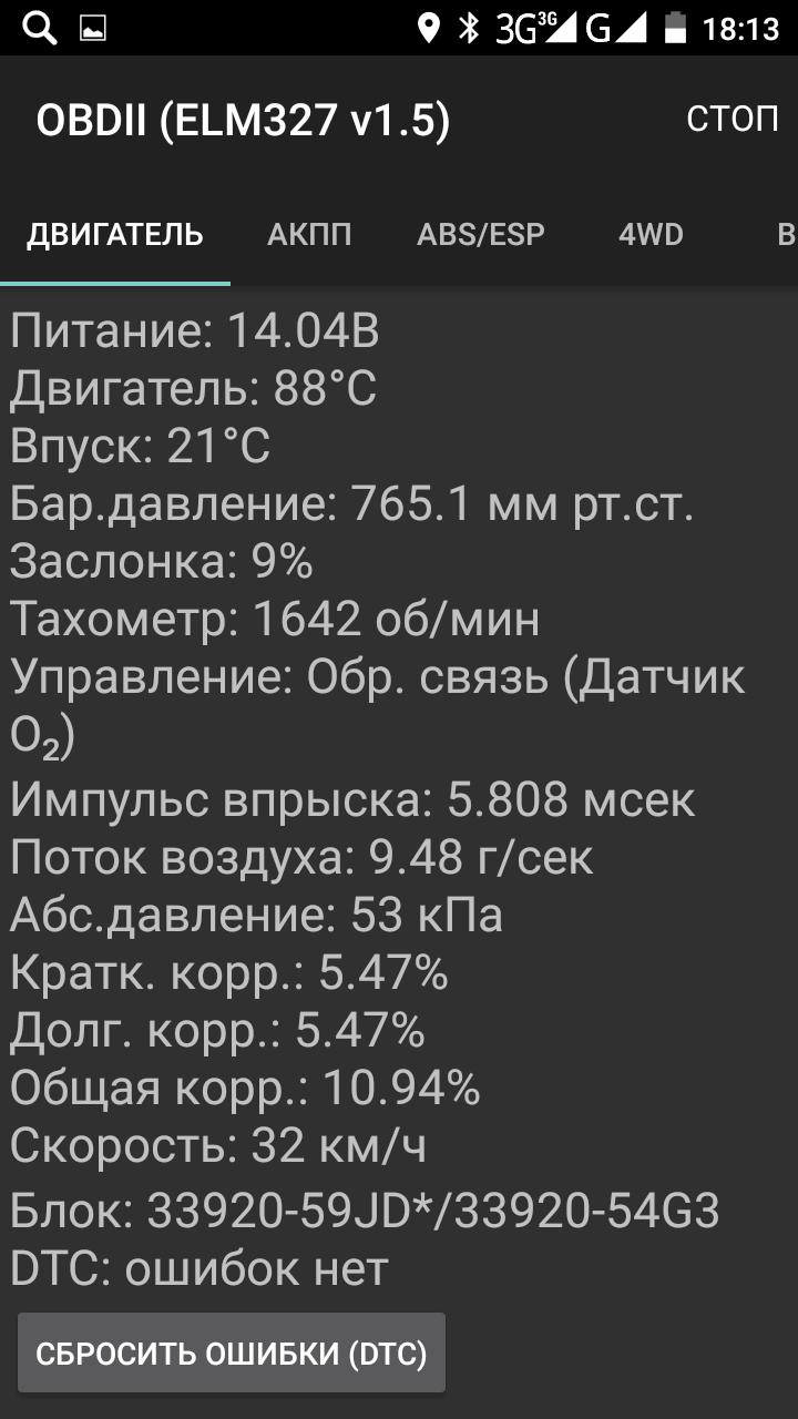 Screenshot_2016-01-25-18-13-18.png