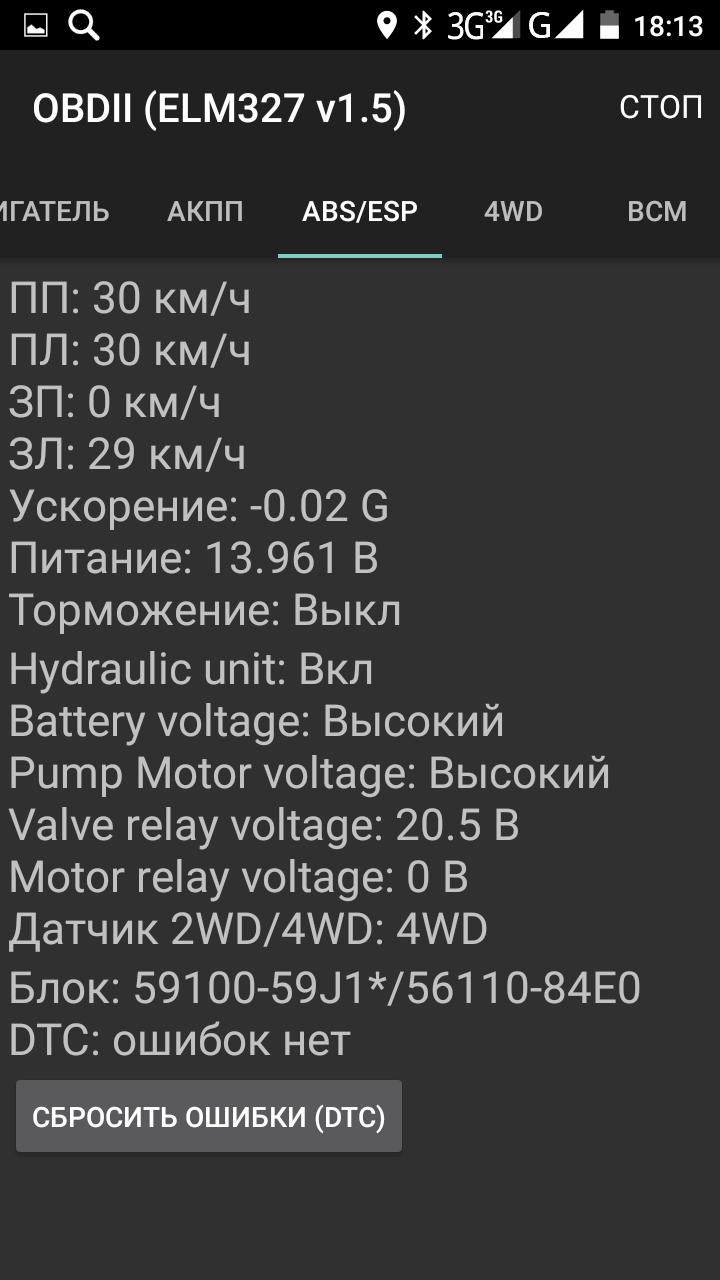 Screenshot_2016-01-25-18-13-50.png