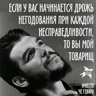 Pilot_Vovka