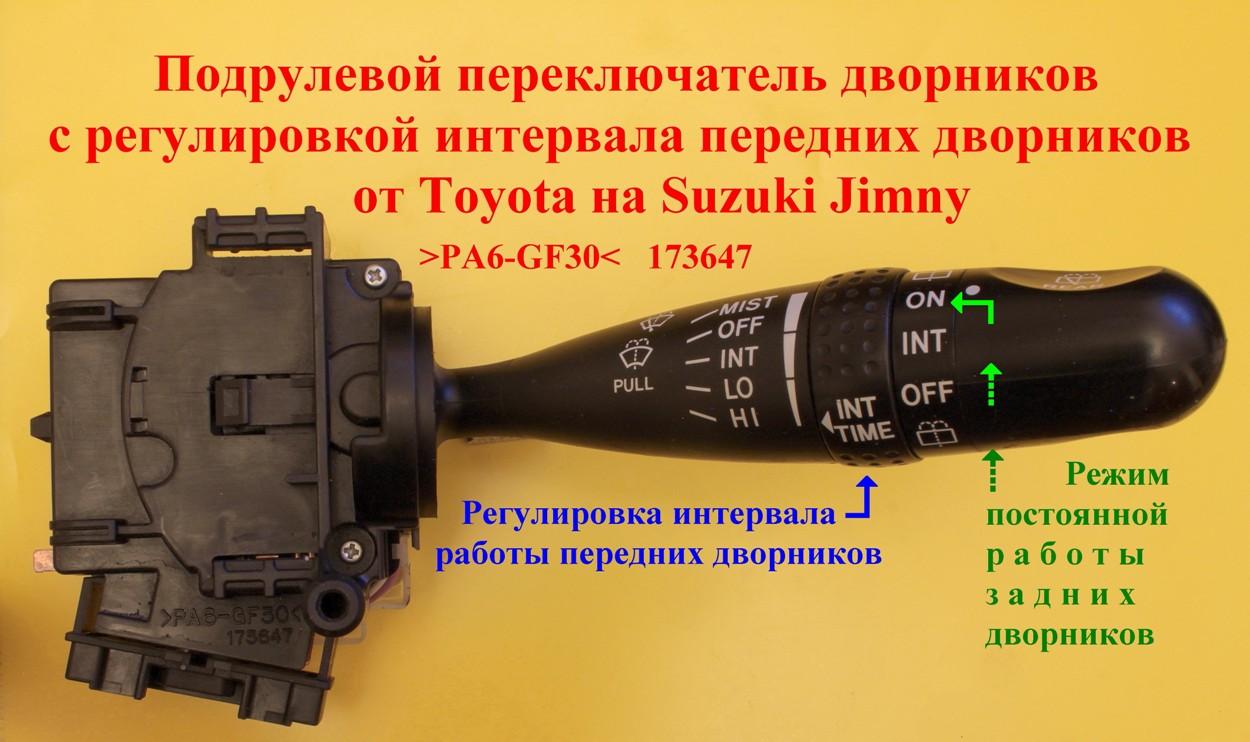 IMG_6716т1кр.jpg