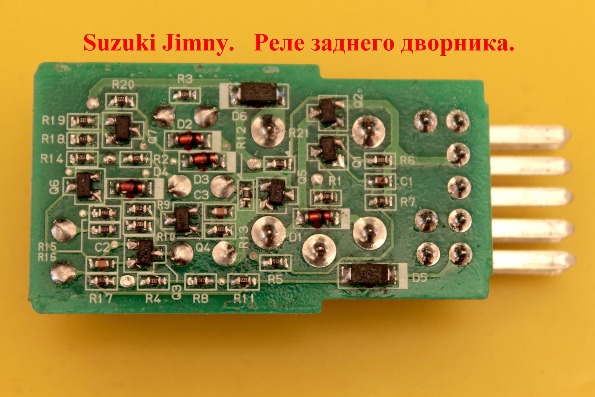 IMG_6731т.jpg