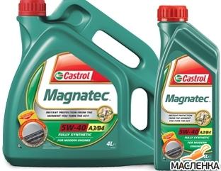magnatec_5W40_A3B4.jpg
