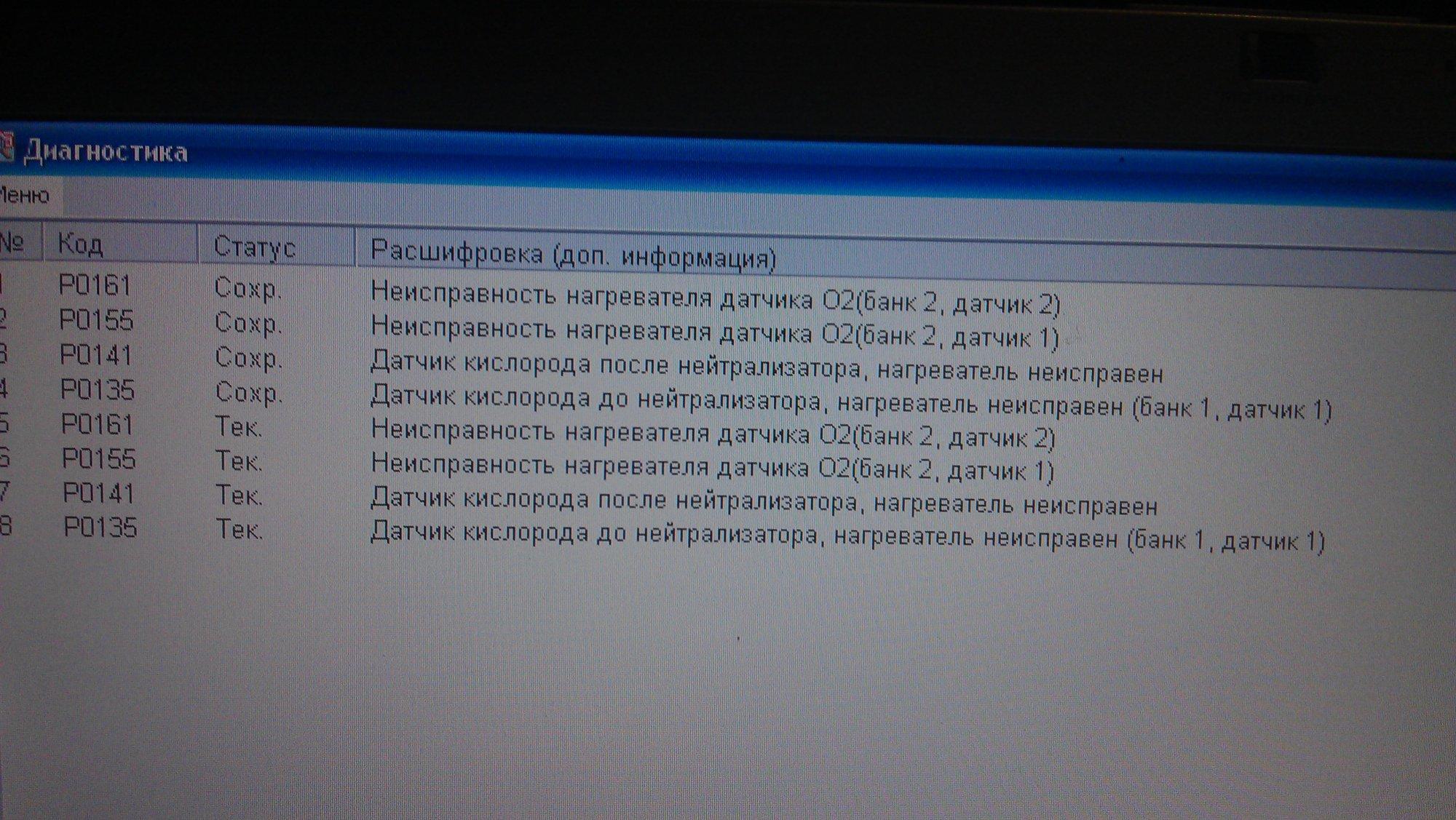 IMAG0240.jpg