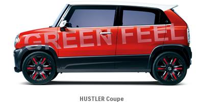 hustler coupe.jpg