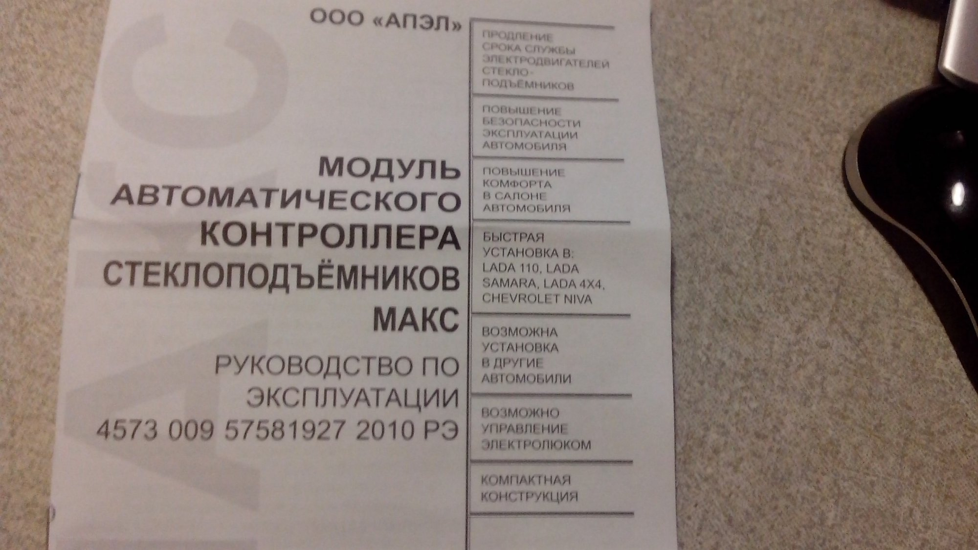IMG_20141126_174719.jpg