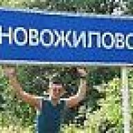 Novog